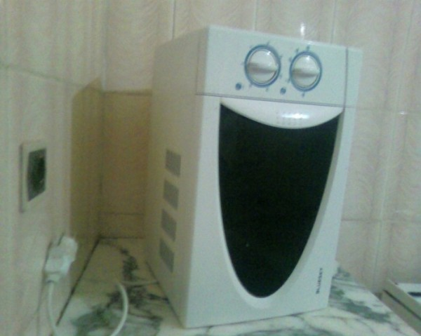 Happy Microwave - funnypictures.me