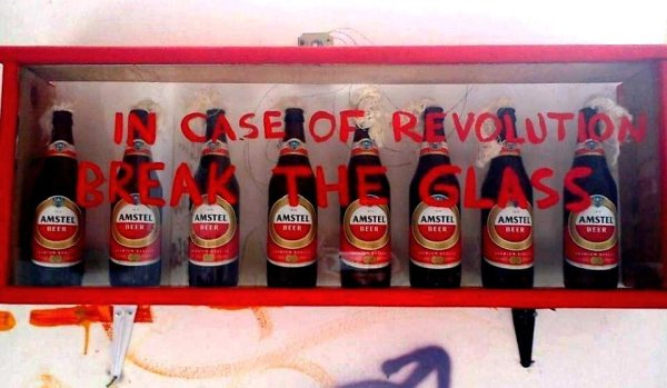 In Case Of Revolution - Funny pictures